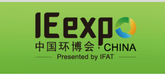 环博会_IE expo China 2021